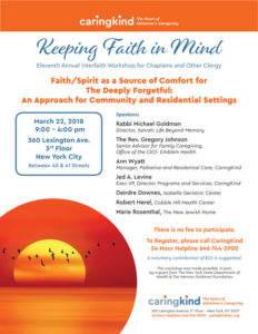 "Seivah at CaringKind: Keeping Faith in Mind: 11th Annual Conference for Chaplains and other Clergy"" @ CaringKind 
