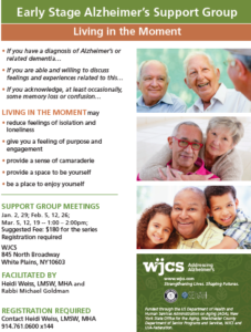 New WJCS-Seivah Support Group for Men with Early-Stage Dementia @ WJCS Headquarters | White Plains | New York | United States