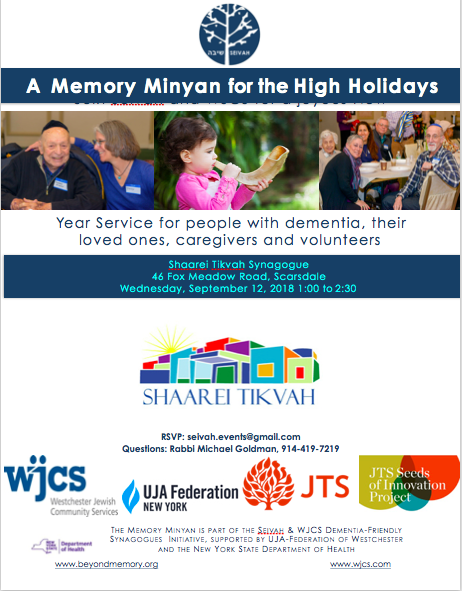 High Holiday Memory Minyan in Scarsdale