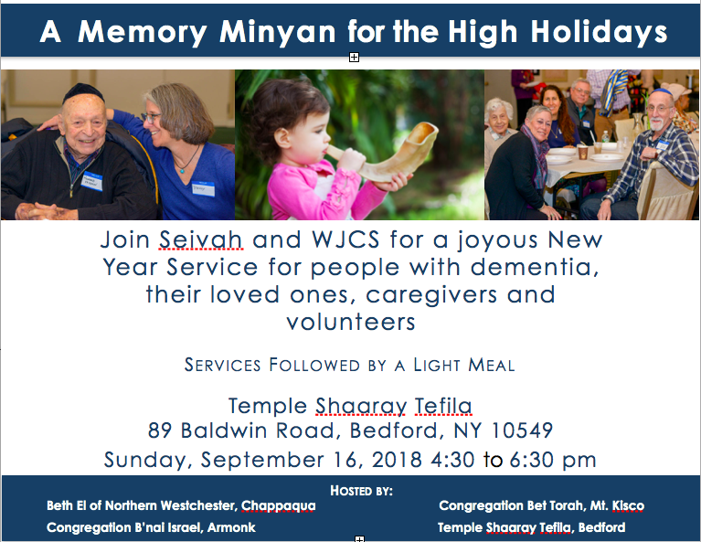 High Holiday Memory Minyan This Sunday  @ 4:30