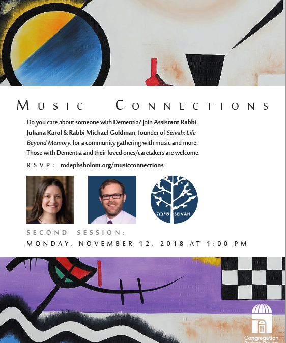 Music Connections in Manhattan at Rodeph Sholom Nov 12