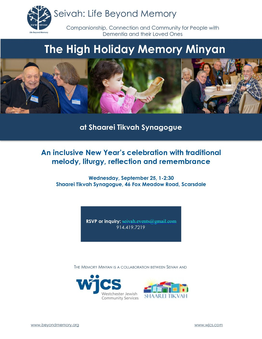 High Holiday Memory Minyan